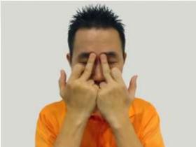 acupressure for eye step 2